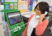 日本Family Mart推行 外語即時電話查詢及預約 服務 支援中 英 韓 泰...