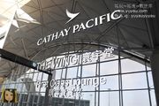 香港機場貴賓室 - 國泰航空寰宇堂頭等貴賓室 Cathay Pacific The Wing Fi...