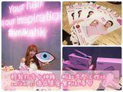 輕鬆打造女神頭丨粉紅造型工作坊丨amika x 癌症基金會粉紅革命