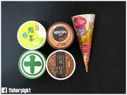 【試食報告】5 款便利店有售的咖啡味/茶味雪糕