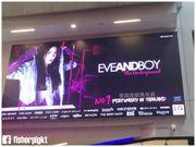 【 EVEANDBOY @ Siam Square 】.泰國曼谷購物推介.美妝愛好者的天堂
