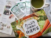 [健康] 日飲一杯~ 腸胃大改善!❤ 「日本 15 種特選蔬菜粉 」❤
