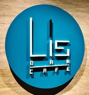 [香港美食] 龍蝦大薈 @ LIS Cafe (如心南灣海景酒店 l 黃竹坑)
