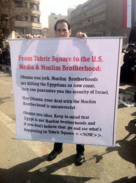 [Image: 130701-obama-egypt-050.jpg]