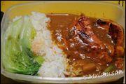 KINAYA VEGETARIAN RETORT CURRY日式即食咖哩!
