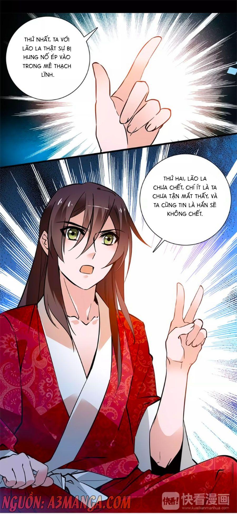 Hoàng Thượng! Hãy Sủng Ái Ta Đi! Chap 54