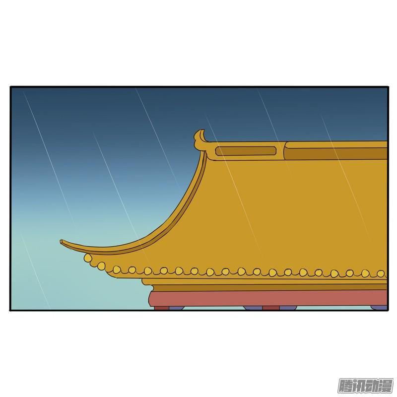 Thông Linh Phi Chap 100