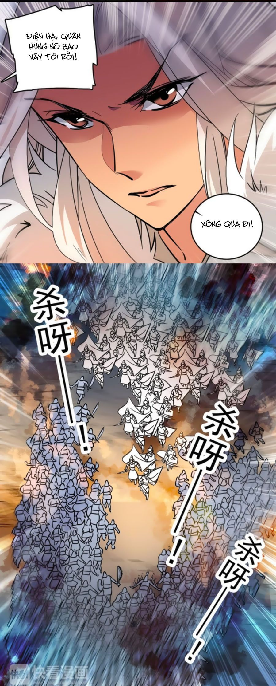 Hoàng Thượng! Hãy Sủng Ái Ta Đi! Chap 43