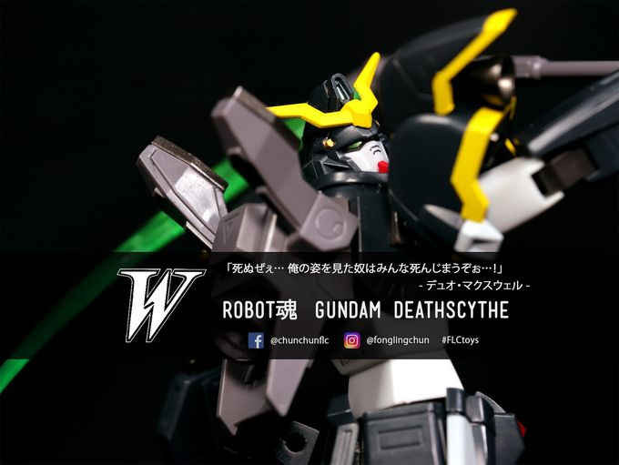 ROBOT魂 ガンダムデスサイズ