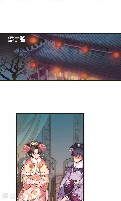 Phi Đãi Nghiên Tuyết – Chap 157-RAW
