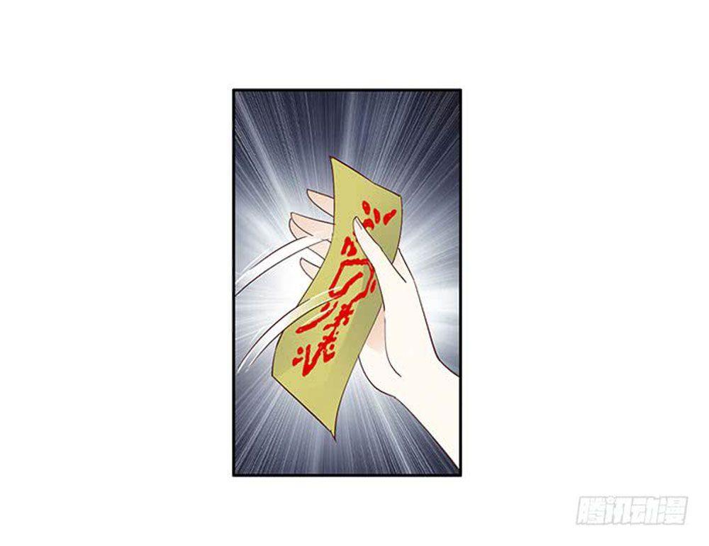 Thiền Tâm Vấn Đạo - Chap 25