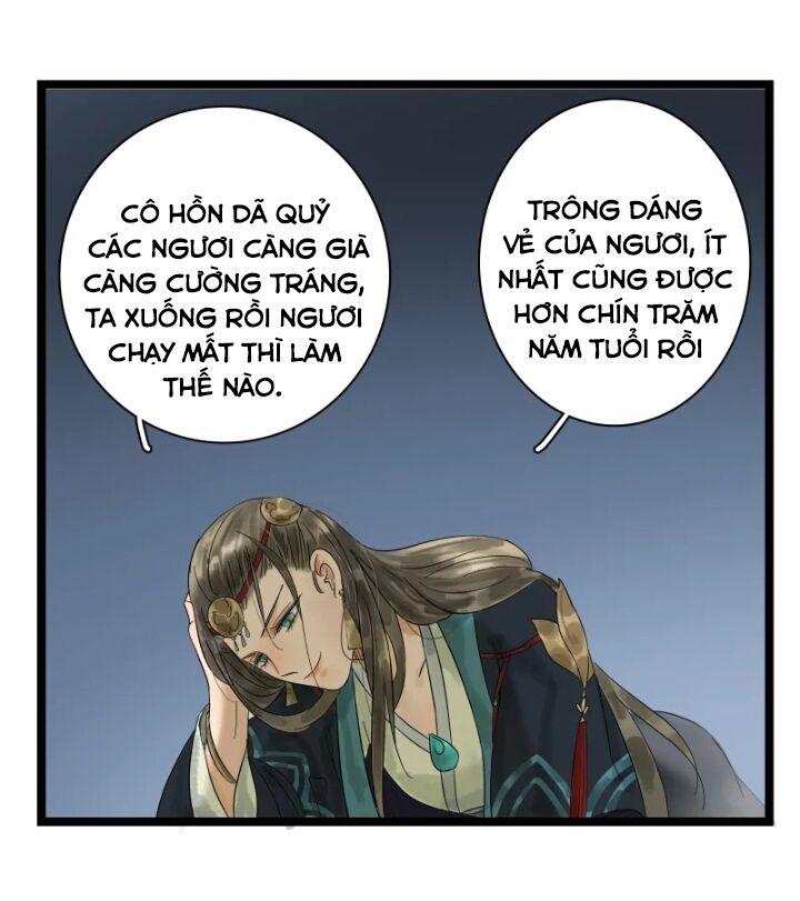 Thái Tử Bị Hoang Tưởng - Chap 2
