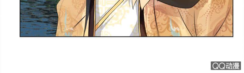 Loạn Thế Đế Hậu - Chap 25