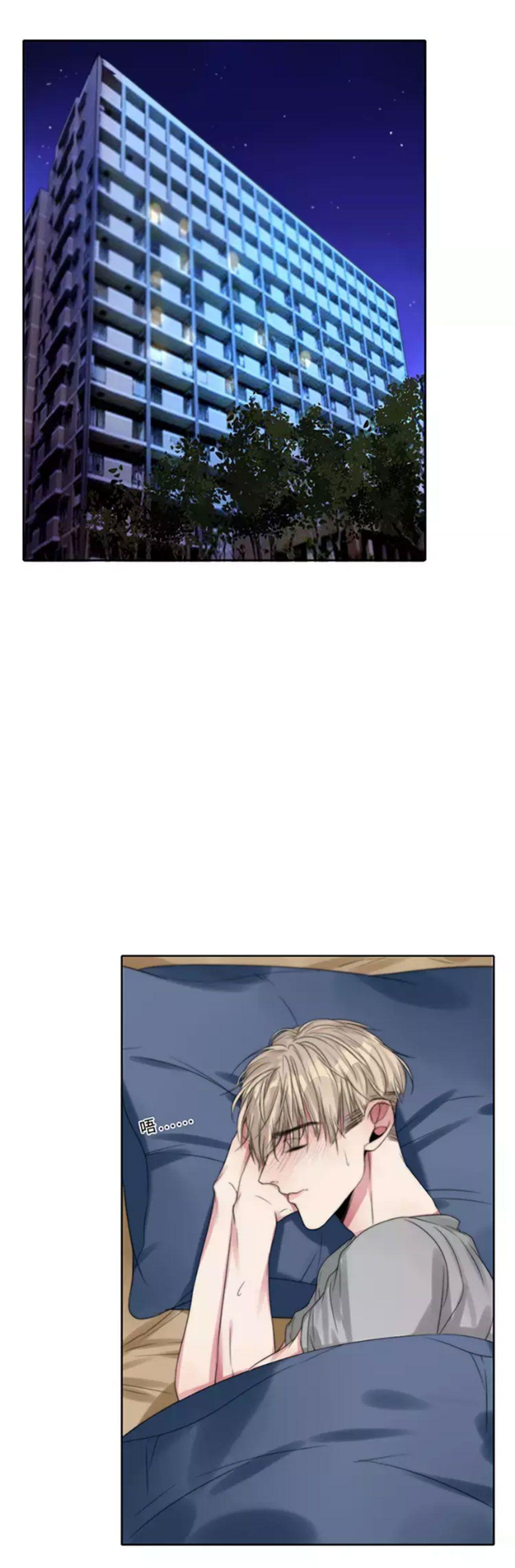 Fan Biến Thái Và Thần Tượng Xinh Đẹp chap 22 - Trang 1