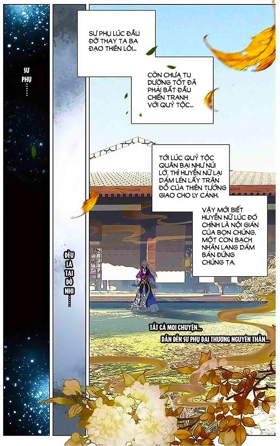 Tam Sinh Tam Thế – Thập Lý Đào Hoa – Chap 14.2