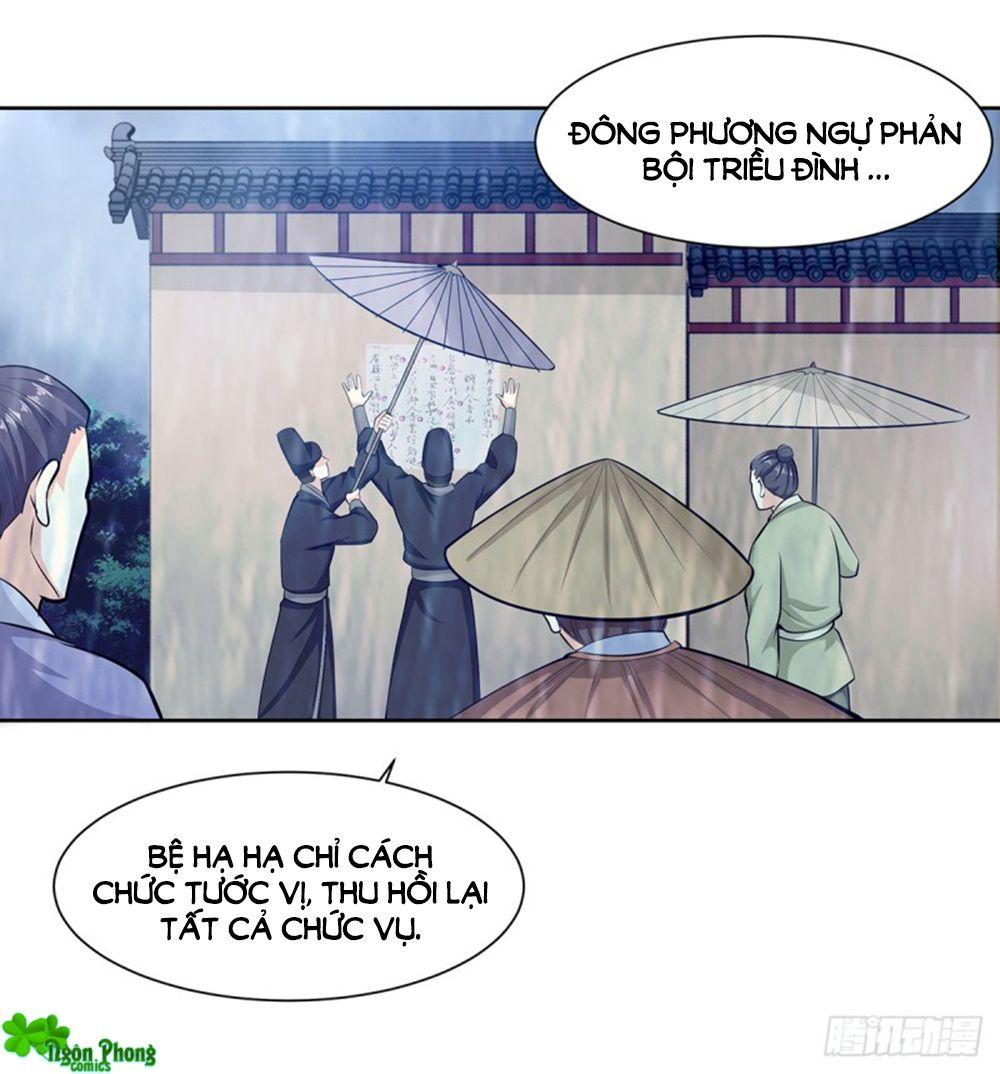 Hỏa Hồ chap 52 - Trang 3