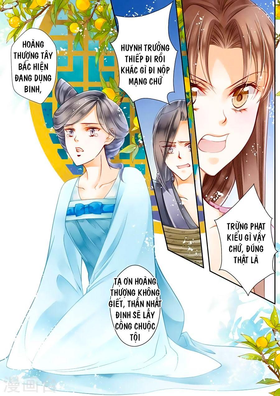Ái Thượng Vô Địch Tiếu Hoàng Hậu – Chap 23