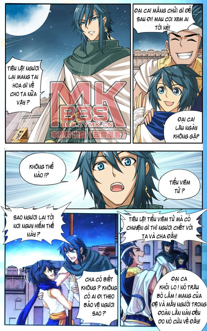 Chapter 4111