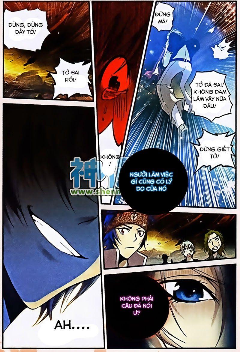 a3manga.com-gia-thien-17
