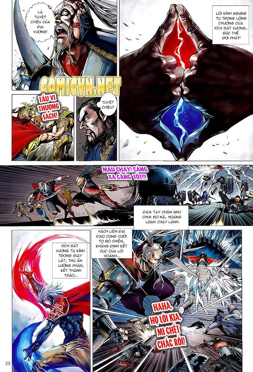 truyện tranh thiết tướng tung hoành Chapter 2/