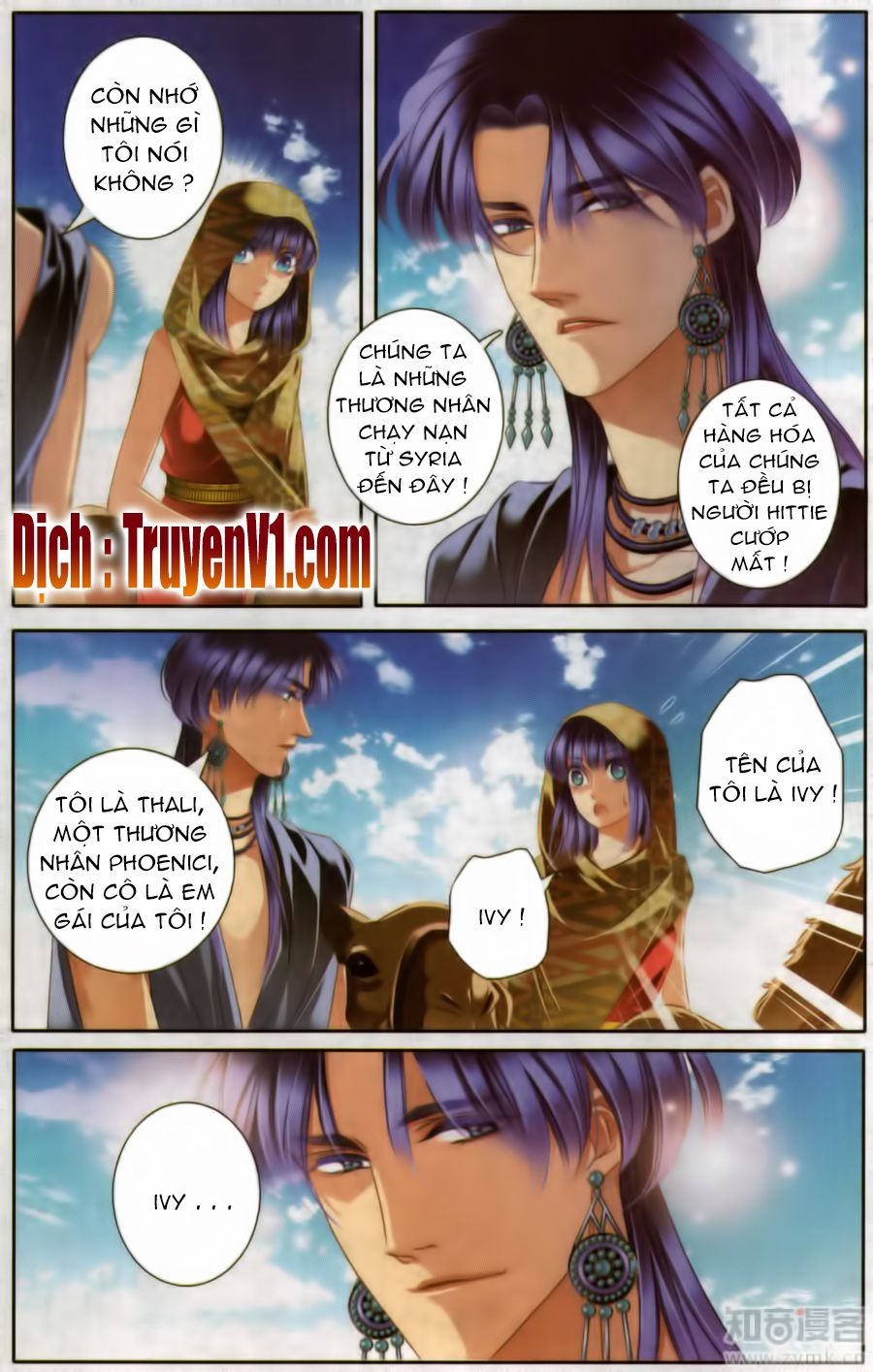 Sủng Phi Của Pharaoh Chap 57.1