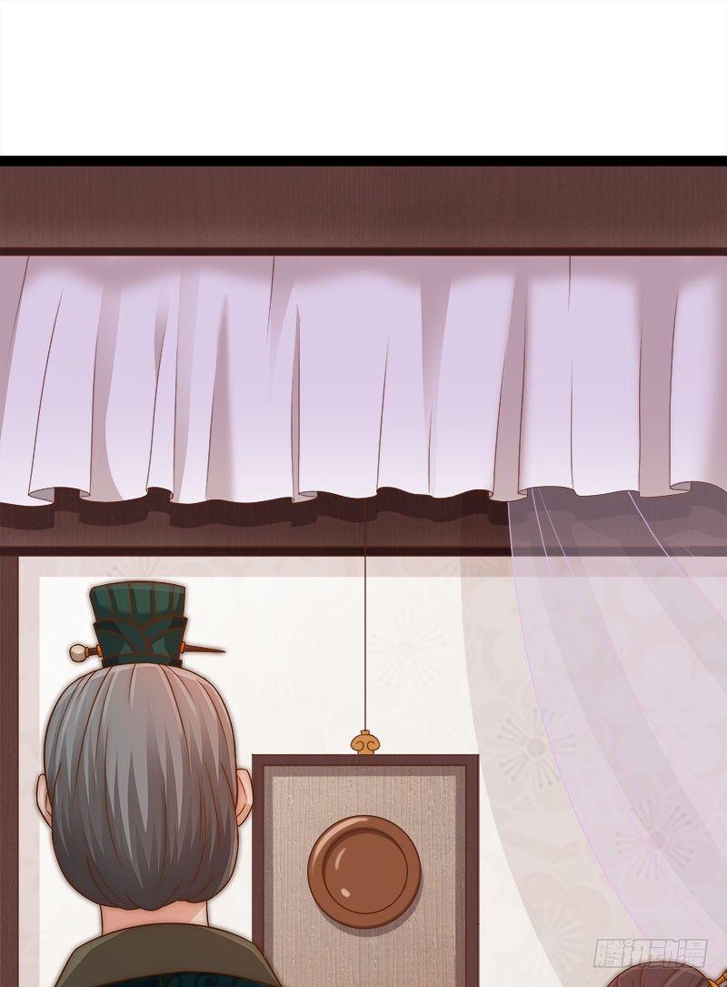Niết Bàn Chi Phượng Nhan Lâm Ca chap 8 - Trang 2