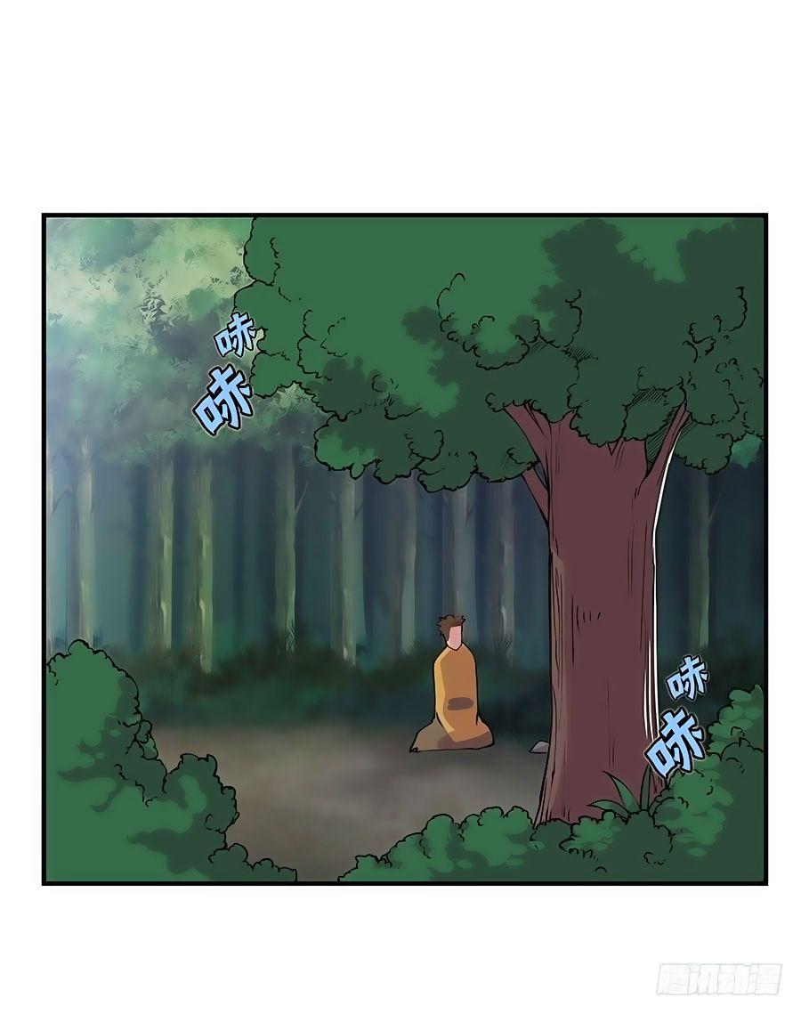 Cuộc Sống Thoái Ẩn Của Võ Lâm Chi Vương - Chap 19