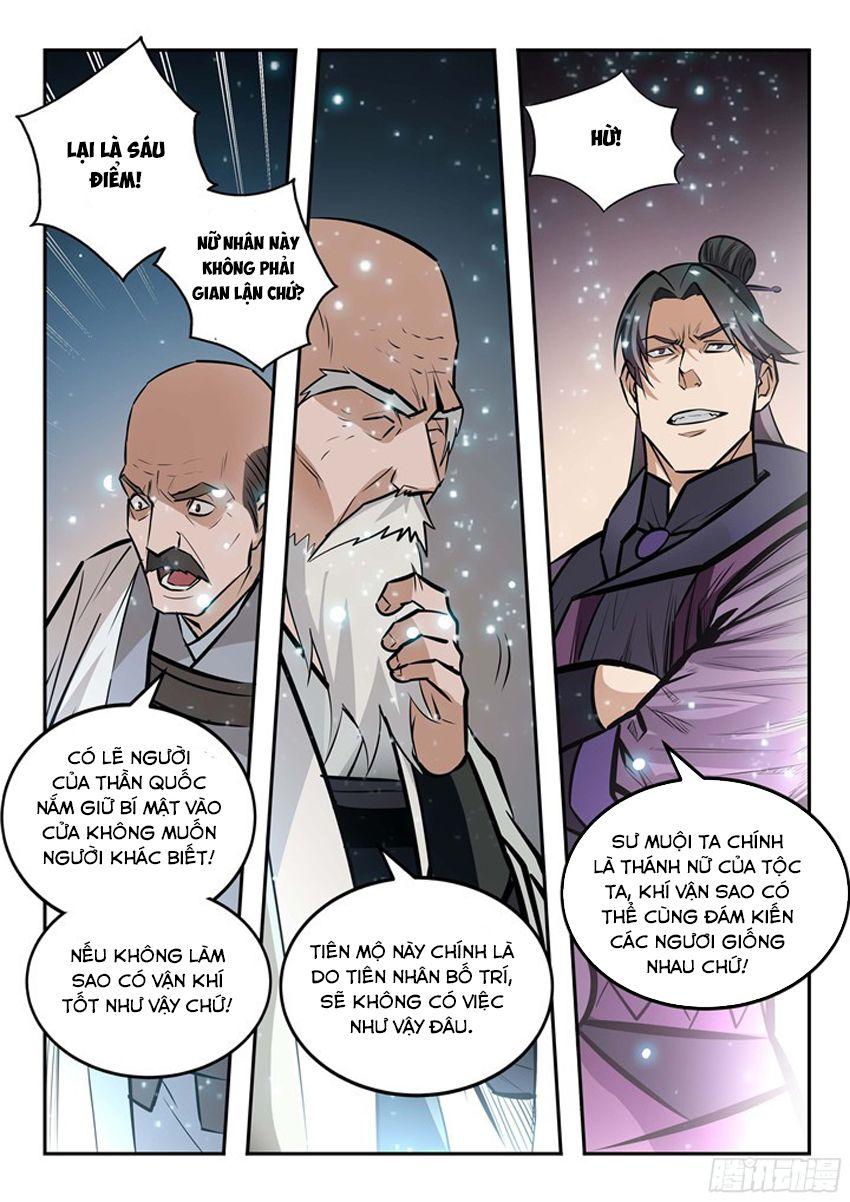 Bách Luyện Thành Thần - Chap 206
