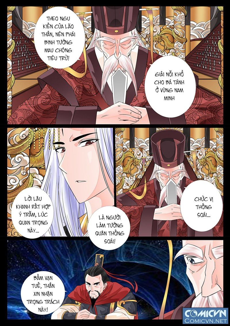 Long Phù Chi Vương Đạo Thiên Hạ Chap 12