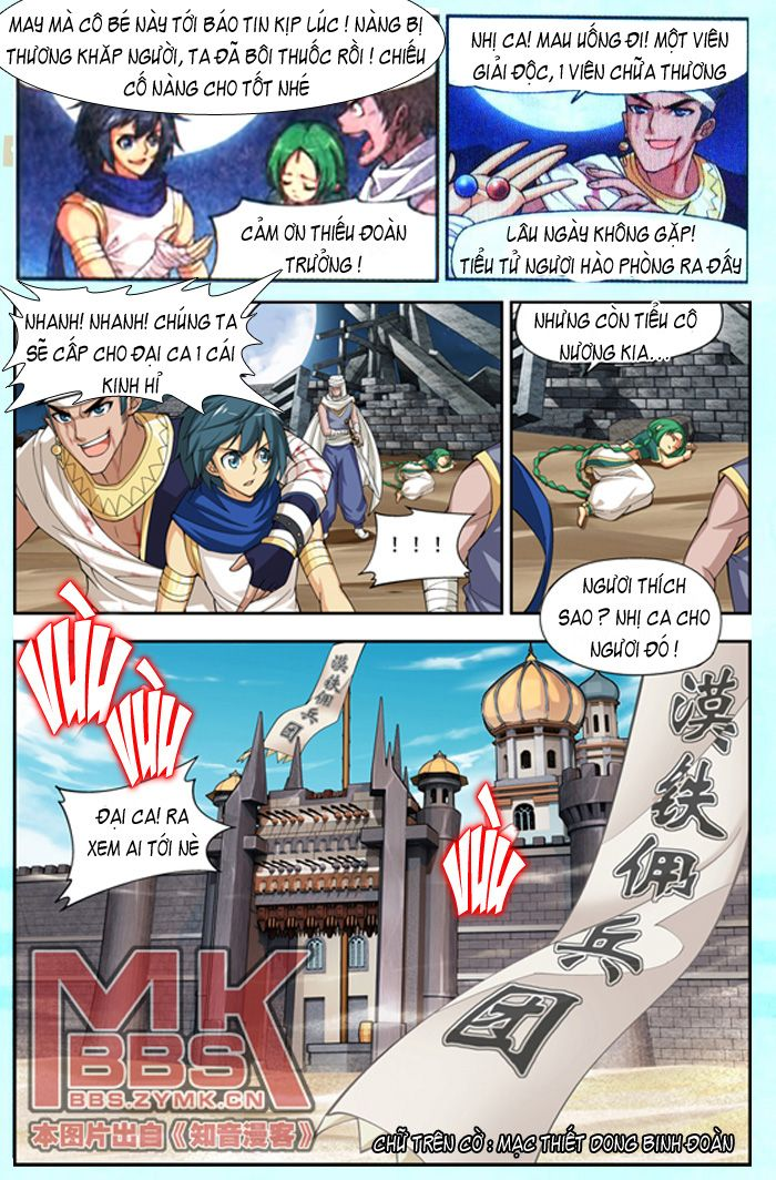 Chapter 4110
