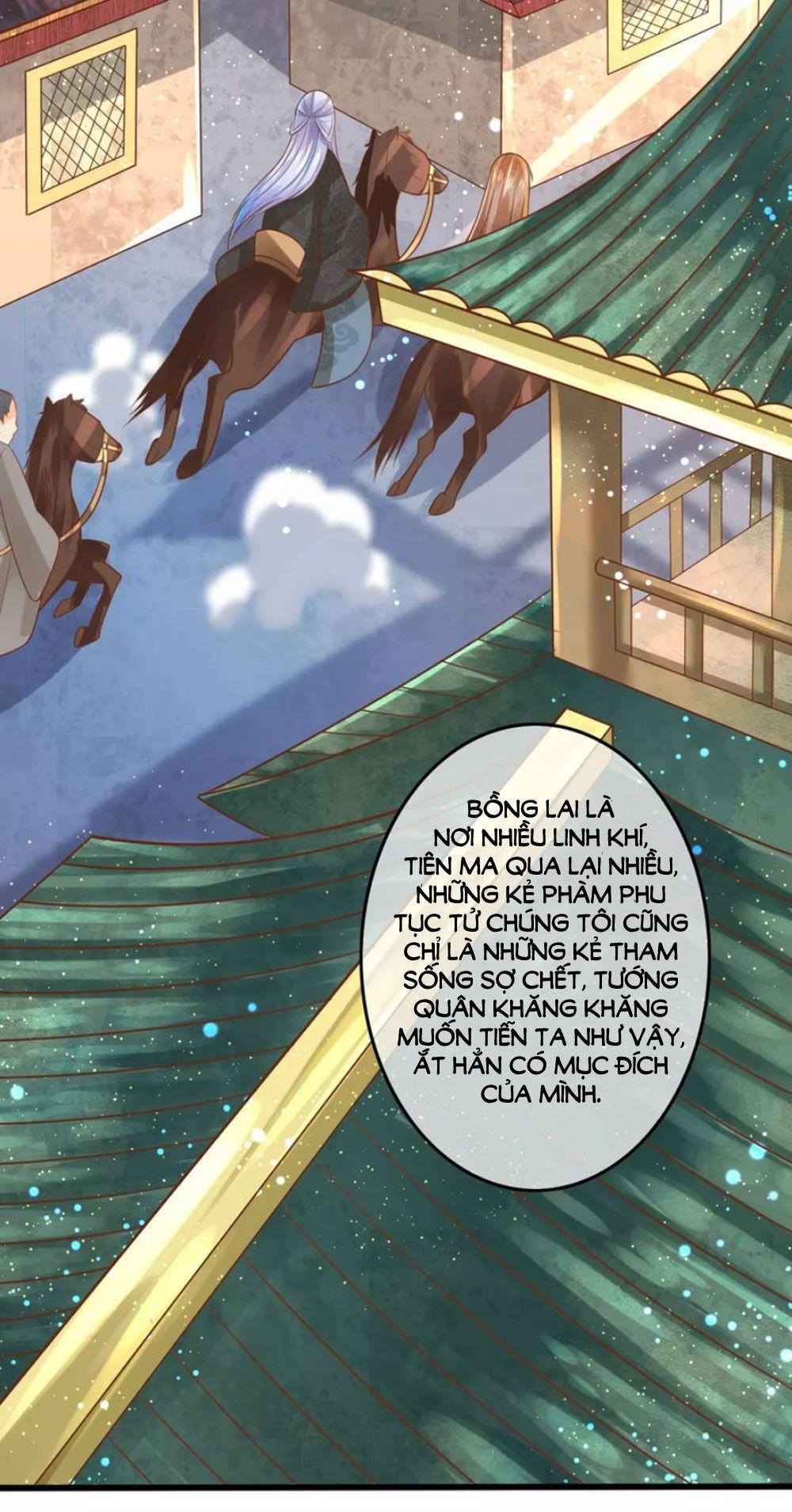 Chọc Nhầm Thượng Thần Băng Lãnh – Chap 4