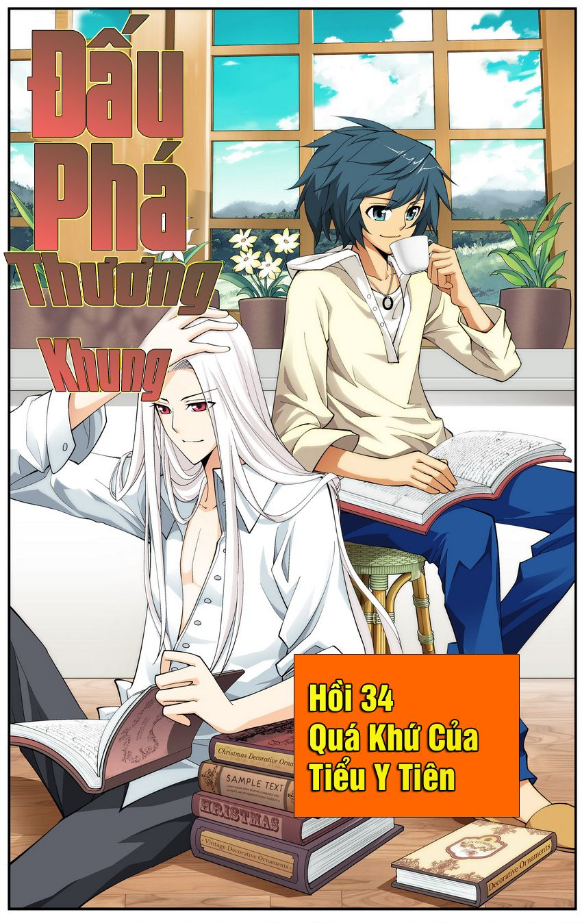 Chapter 341