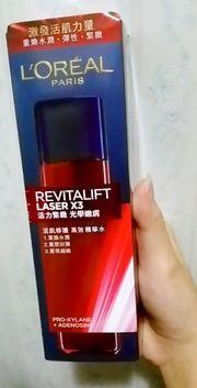 試用: L'Oréal Paris REVITALIFT LASER X3 活肌修護高效精華水
