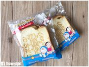 A-1 Bakery 記憶麵包.把多啦A夢的法寶呈現在眼前.可以吃的叮噹法寶...