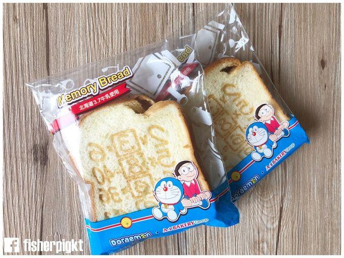 A-1 Bakery 記憶麵包.把多啦A夢的法寶呈現在眼前.可以吃的叮噹法寶