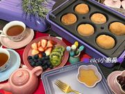 【Récolte Home BBQ 】食譜: [Hawaii Blueberry Acai pancake夏威夷藍...