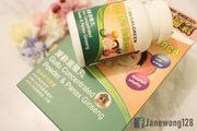 【美容健康】補氣養血|REGAL GREEN |凍齡滋陰丸