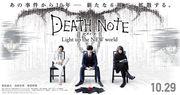 【電影】最新《死亡筆記:決戰新世界》中文版前導預告|Death Note: Ligh...
