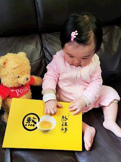 【台灣80年老字號】老協珍熬出升級版滴雞精!