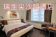 香港住宿 attitude on granville 瑞生尖沙咀酒店 港味特色設計酒店