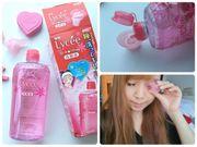 樂敦LYCEE 洗眼液|日本女生卸眼妝必備