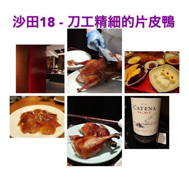 神之食事 - 沙田18 - 非常昂貴的酒店中菜廳