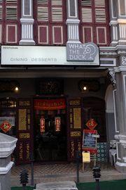 檳城:整個旅程最貴的一餐@What The Duck