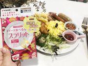 全方位抗熱量及抗氧化 ❤ 日本「少女茶花丸」❤