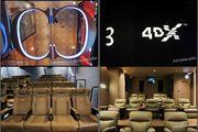 銅鑼灣新影院 Cinema City Victoria 最新4DX 動感體驗 豪華VIP廳