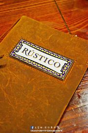 不單調的巴斯克風味 : Rustico
