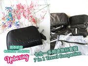 【旅遊 + 開箱】▍國泰航空 CATHAY PACIFIC ♥ 七合一多用途旅行套裝 7 i...