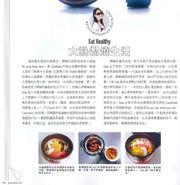Jessica Magazine的訪問出了