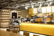 星巴克咖啡: 成為金星星的機會是屬於你的