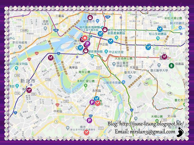 遊記  台北自由行 2019。美食之旅。行程懶人包